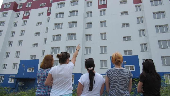 Молодые семьи получат выплаты для покупки жилья в Зауралье