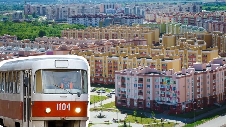 В Южный город хотят пустить трамваи и троллейбусы из Самары