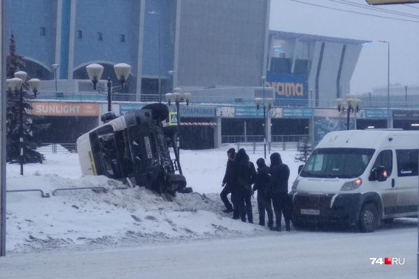 Авария произошла около восьми часов утра