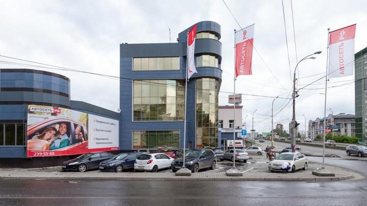 В Екатеринбург зашла федеральная сеть по продаже автомобилей с пробегом