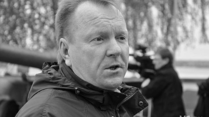 «Я не смог отмахнуться»: Волгоград прощается с Алексеем Васиным