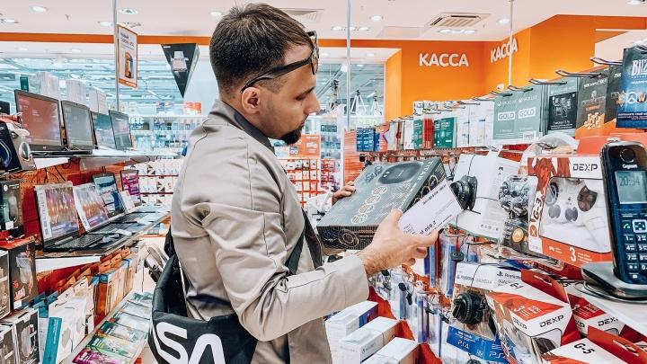 Качаем права: проверьте, может ли вас обмануть продавец в магазине