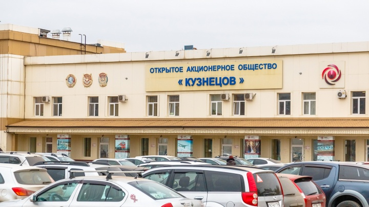 «Всё зависит от коллектива»: Азаров рассказал, как будут возрождать «Кузнецов»