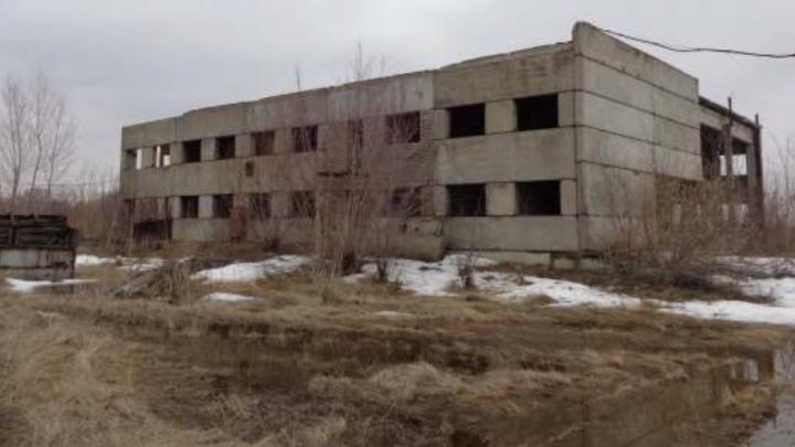 В Самаре продадут заброшенный производственный комплекс