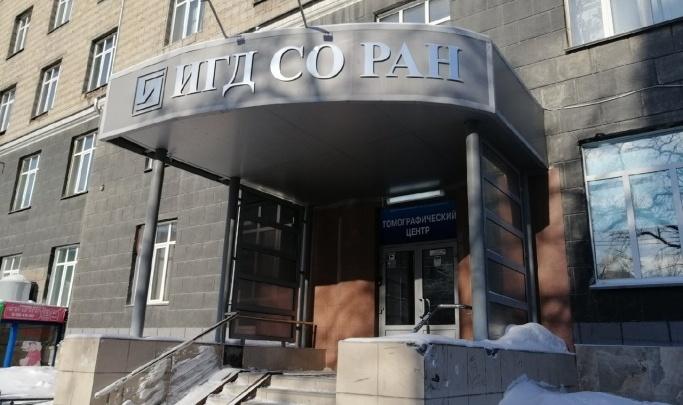 «Ажиотаж кажется неправомерным»: председатель СО РАН прокомментировал обыски в Институте горного дела