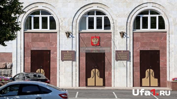 В Башкирии уволили главу Алгинского поселения