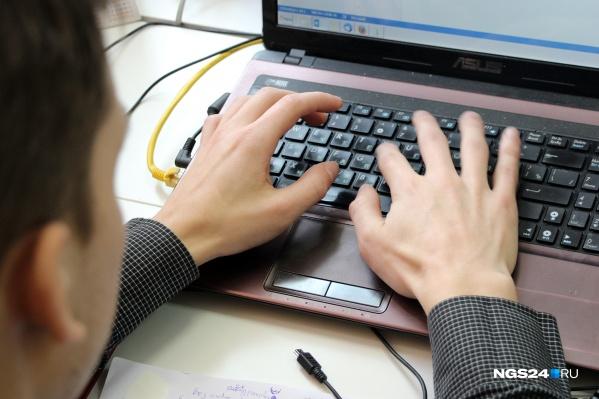 Чем весь год интересовались красноярцы в интернете