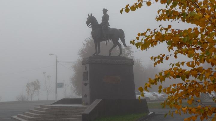 В Волгоградской области вторая декада ноября начнётся с туманов и заморозков