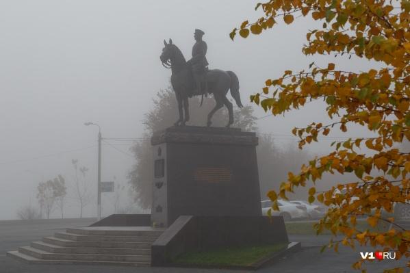 В понедельник Волгоград окутает туман