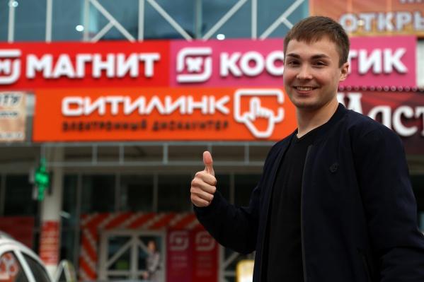 Открытие магазина электроники и бытовой техники «Ситилинк» состоялось в минувшие выходные