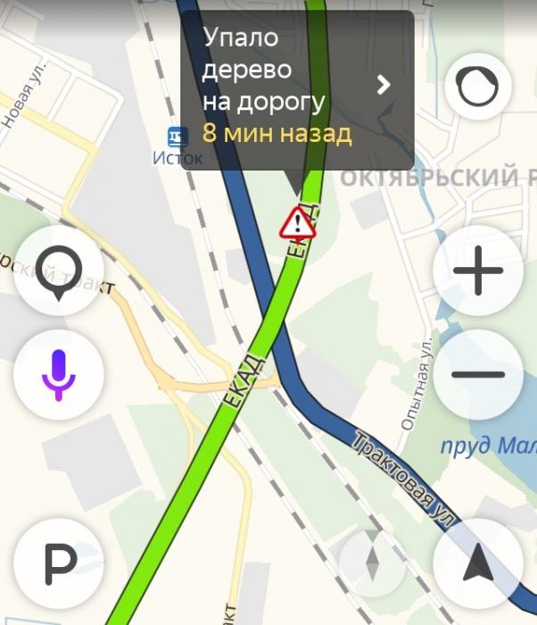 Соответствующая отметка уже появилась в Яндекс.Картах