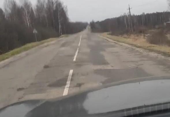 «Нация, которая себя ненавидит»: Олег Тактаров снял на видео дорогу от Вознесенского до Выксы