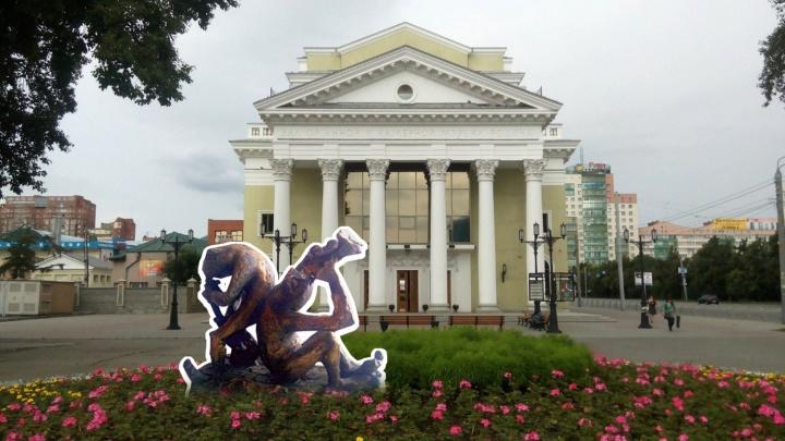 «У каждого свой вкус»: на набережной в Челябинске установят бронзовых лягушек за 800 тысяч рублей