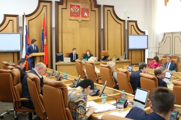 Депутаты отказались от своих обещаний на сессии городского совета