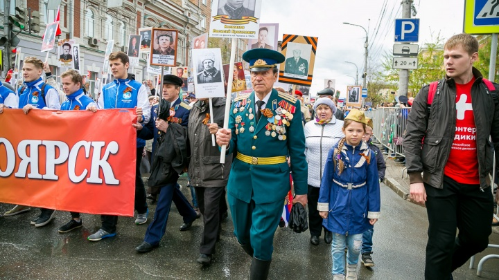 Как пройти в колонне «Бессмертного полка» в Красноярске: всё об акции