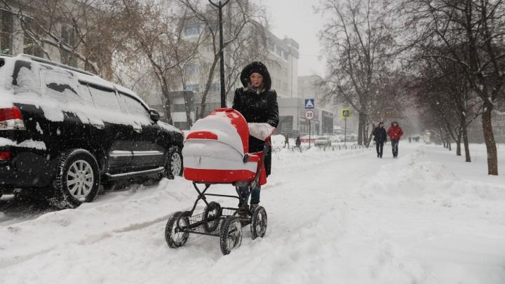 В Свердловской области женщин на 355 тысяч больше, чем мужчин: изучаем свежие цифры от Росстата