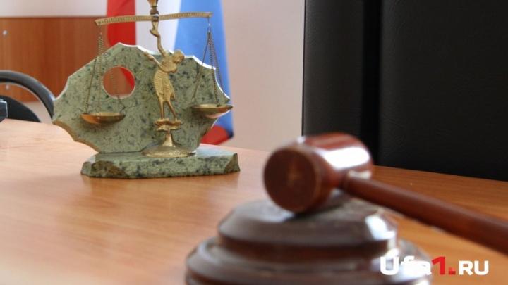 Экс-главу сельсовета в Башкирии осудили за мошенничество