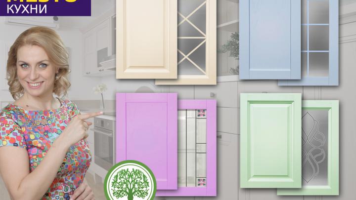 Новинка: «Кухни МЕСТО» запустили производство фасадов из натурального ясеня