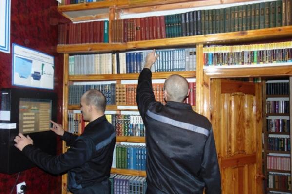 Чтение у заключённых очень популярно