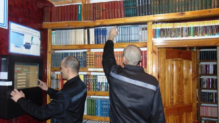 Уфимцев просят пожертвовать книги для заключённых