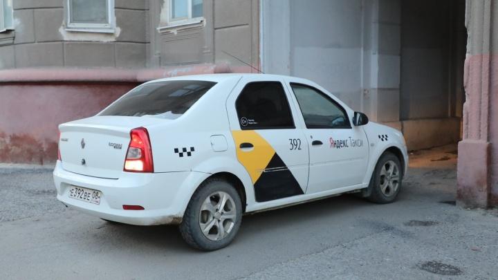 В Волгограде случился сбой работы сервисов «Яндекса»