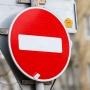 В Ростове на семь месяцев ограничат движение по Доломановскому переулку