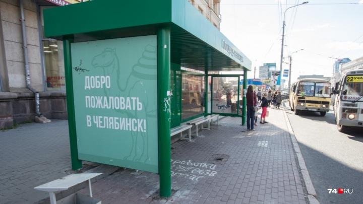 На площади Революции в Челябинске установят остановки из каслинского литья
