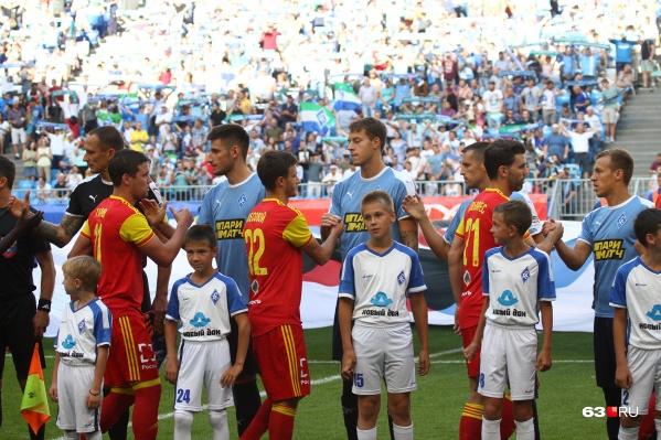 Юные болельщики «КС» на игре 28 сентября будут не только выходить с командами на поле, но и смогут объявить состав на игру самарской команды