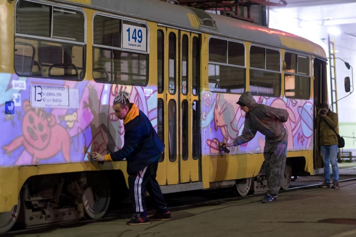 Скоро красочный трамвай будет радовать жителей города