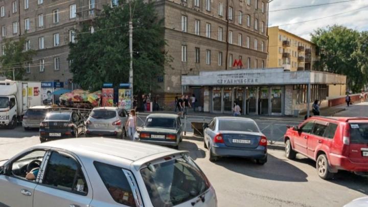 Вход на станцию метро «Студенческая» закрывают почти на три месяца