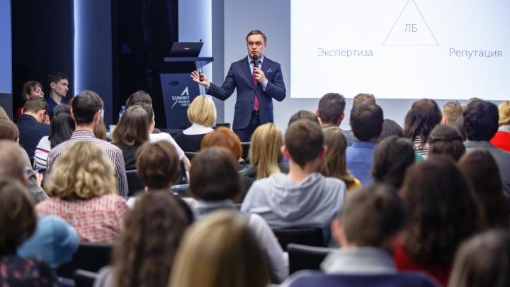Свердловским предпринимателям расскажут, где взять деньги