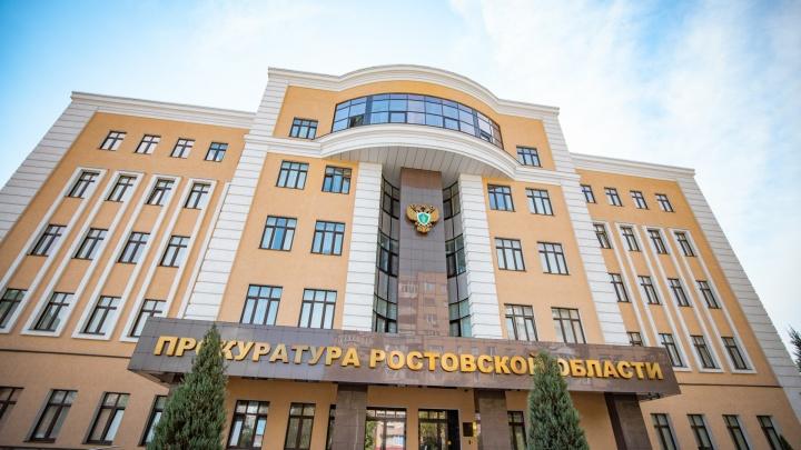 В Таганроге осудят бизнесмена, похитившего 24 миллиона, предназначенных для сирот