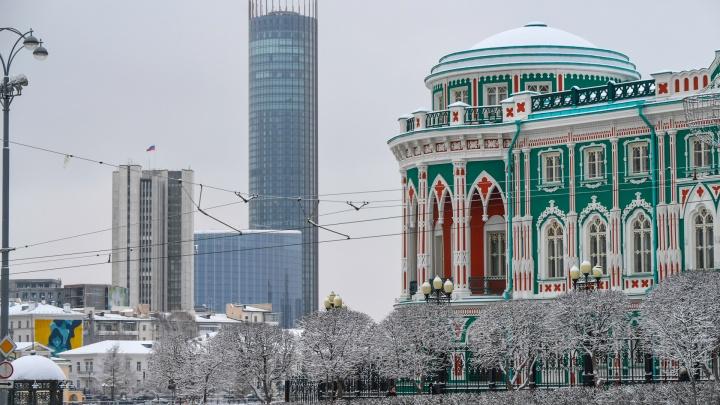 Синоптики обещали Екатеринбургу прохладную погоду без осадков
