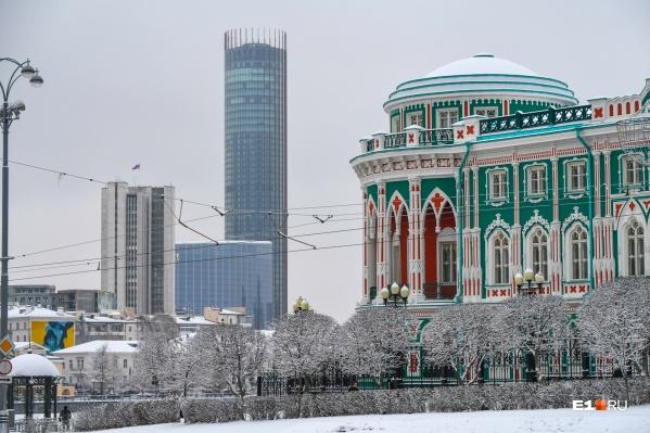 В ближайшие дни уральская столица отдохнет от снегопадов