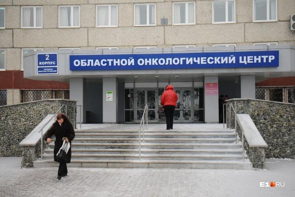 Для того чтобы получить консультацию Владислава Петкау, Натальи Страховой и Ирины Булавиной, пациенты приезжали со всей области