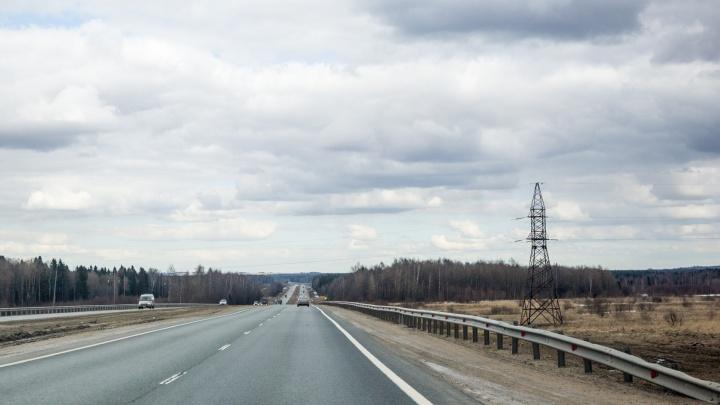 Ярославцы через прокуратуру заставили правительство обезопасить смертельный участок на М-8