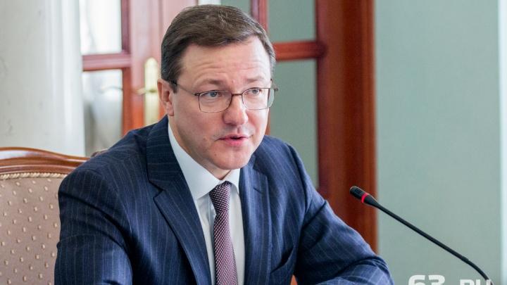 На выборах губернатора Самарской области победил Дмитрий Азаров