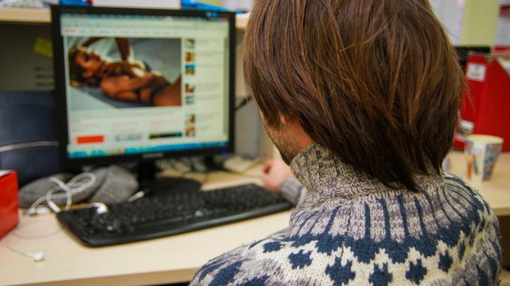 Отомстил после ссоры: ростовчанин опубликовал в Сети интимные фото школьницы