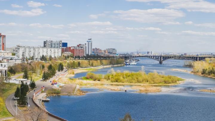 Отличи планы чиновников и бизнесменов Красноярска от откровенных выдумок