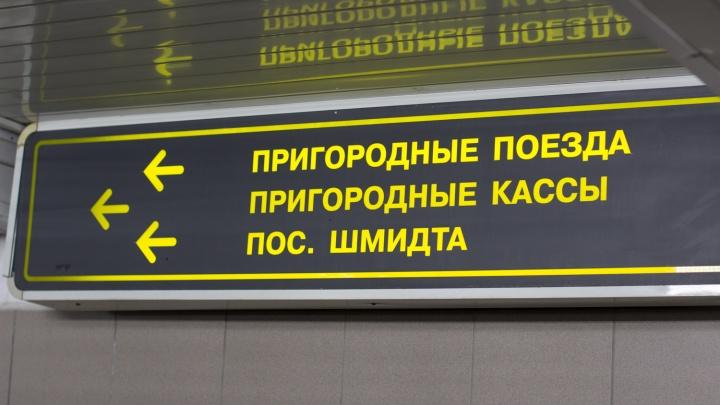 На КбшЖД рассказали о работе металлодетекторов у пригородных платформ
