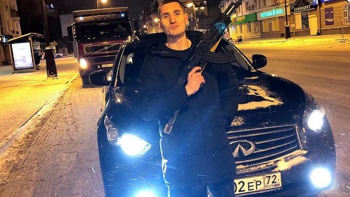 «Поехали за хлебушком». Тюменцев, прокатившихся с автоматами по городу, теперь ищут полицейские