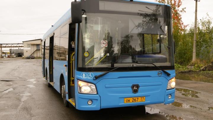 Старые или всё-таки новые? Смотрим автобусы, которые Москва подарила Архангельску