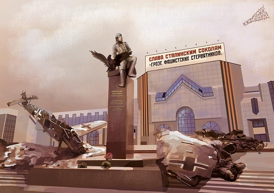 Дизайнеры хотят «оживить» не только Александра Покрышкина, но и другие известные памятники