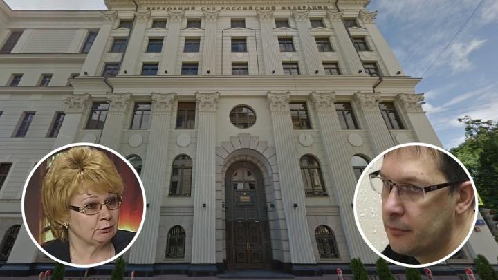 Материалы уголовного дела экс-чиновницы Светланы Стыниной передают в Верховный суд