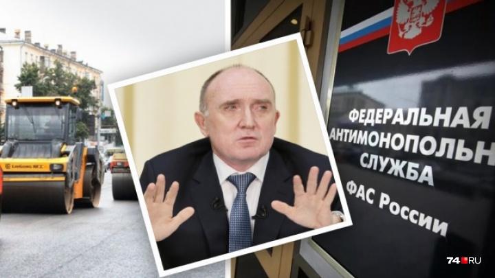 Суд принял решение по делу Дубровского и «Южуралмоста» против Федеральной антимонопольной службы
