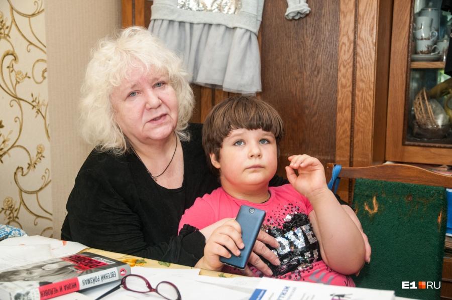 Бабушка и маленький мальчик порно