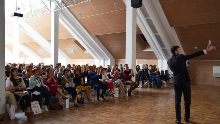 Деловые контакты, определение точек роста и полезные кейсы: в Уфе пройдёт III форум маркетологов