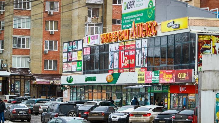 Собственник ростовского торгового центра заплатит посетительнице за падение с лестницы