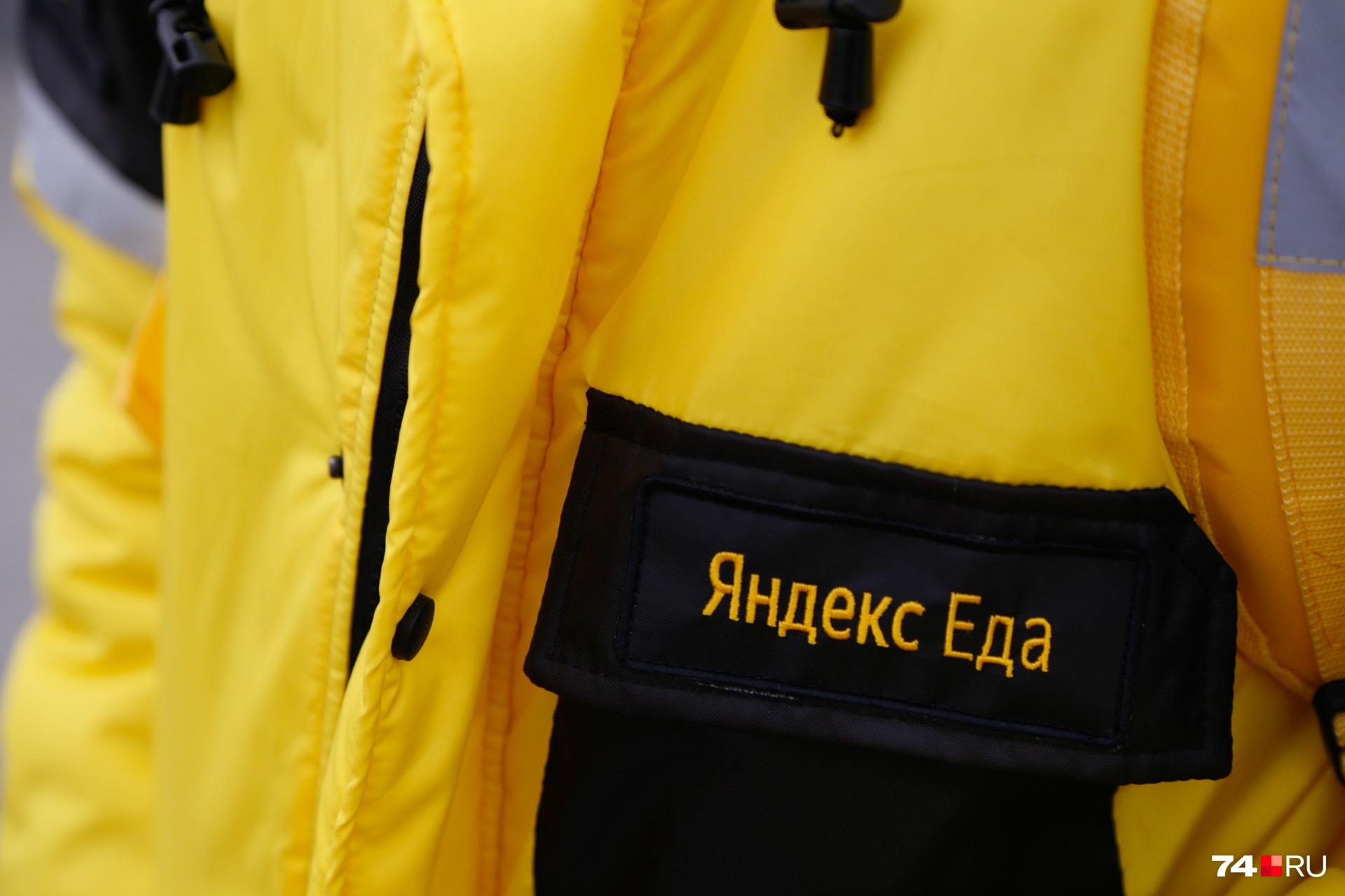 В других российских городах компания работает уже несколько лет