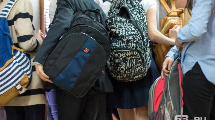 В Самарской области для перевозки школьников закупили 41 автобус